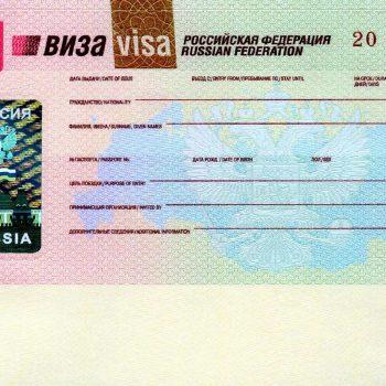 vst 350x350 - Visto Rússia