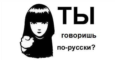 1 - Morar na Rússia sem falar russo?