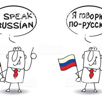 3 350x350 - Morar na Rússia sem falar russo?