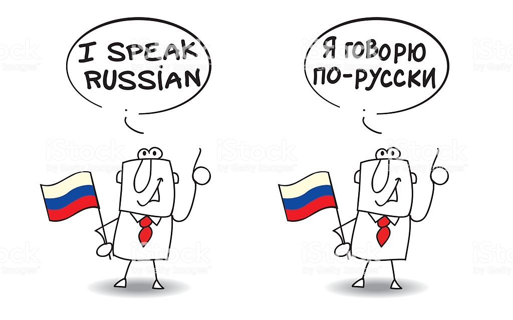 3 - Morar na Rússia sem falar russo?
