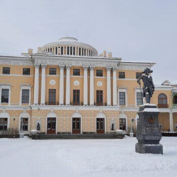 20210220 133748 350x350 - Distrito de São Petersburgo
