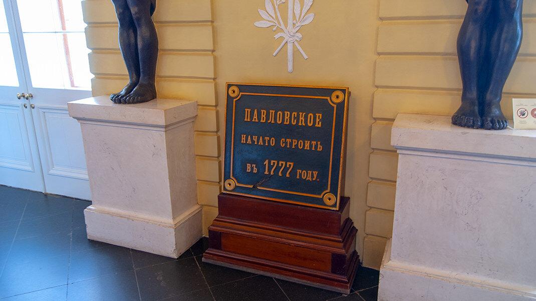 scale 1200 - Distrito de São Petersburgo