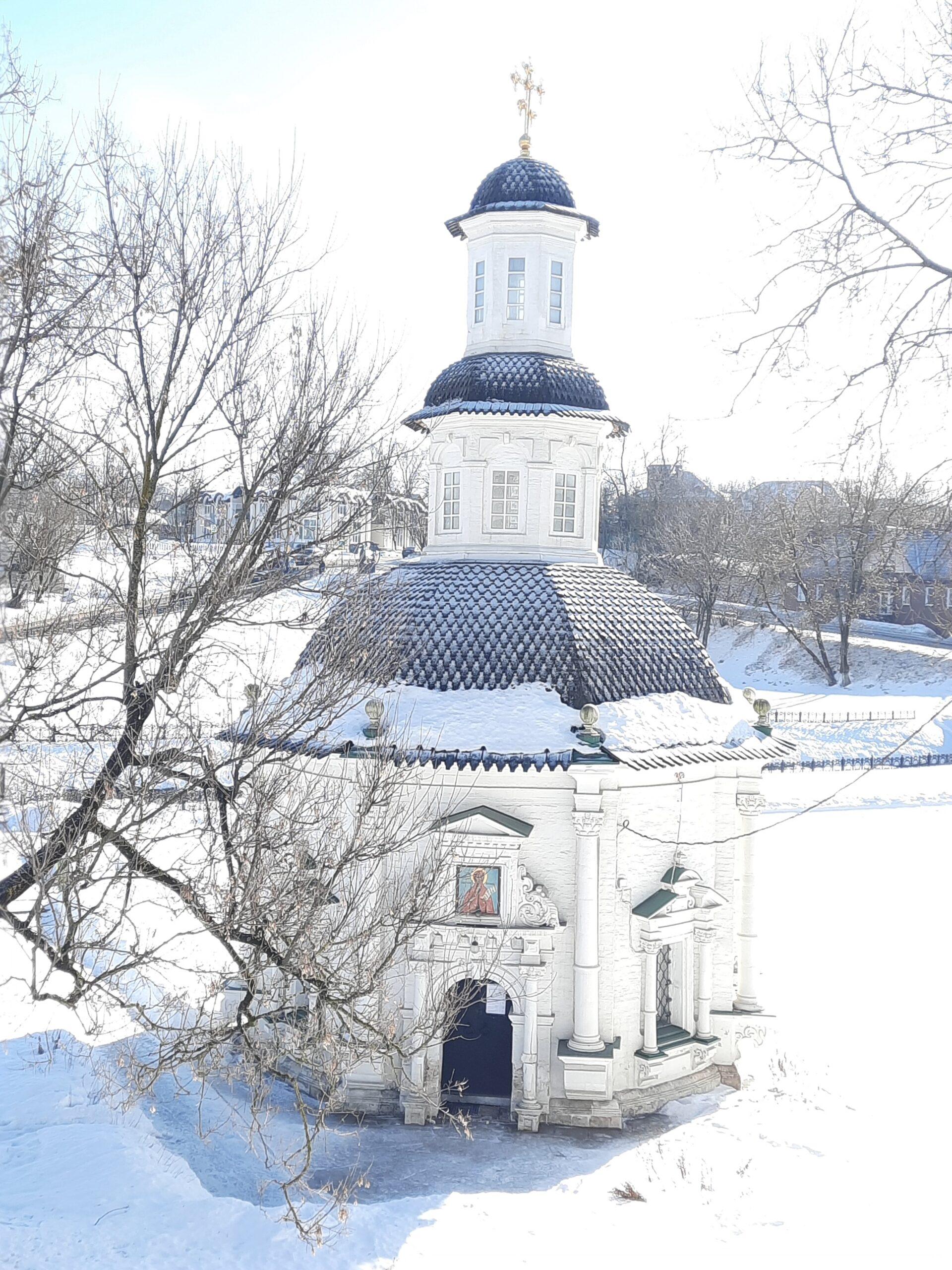 11 scaled - A cidade de Siérguie Pôssad