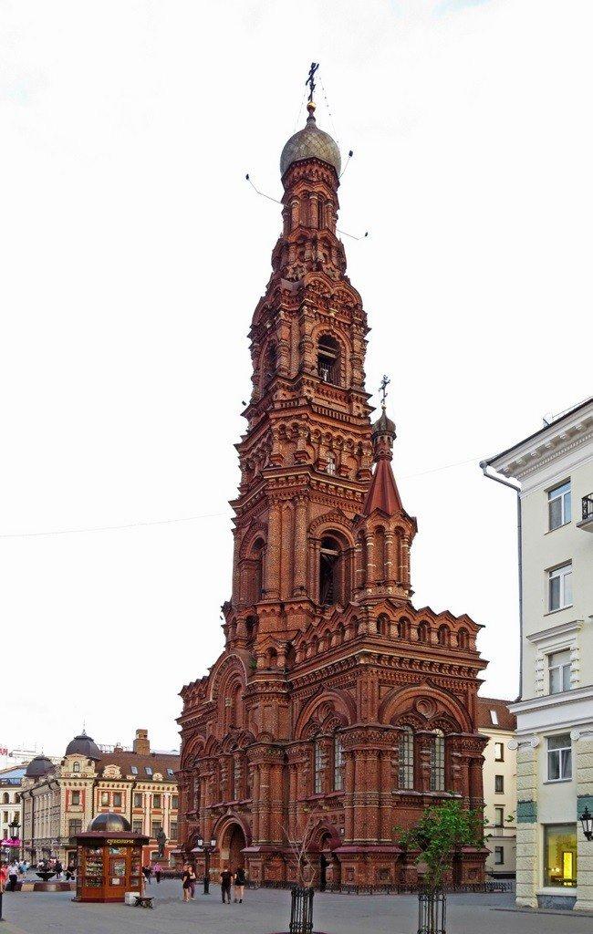 34 1 - Republica do tartaristão Rússia