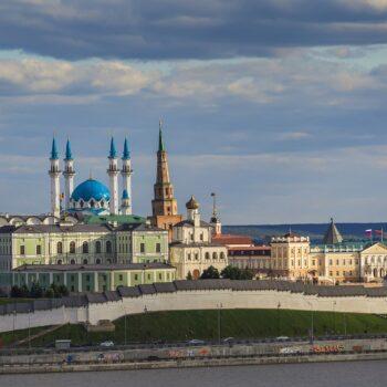 4 1 350x350 - Republica do tartaristão Rússia